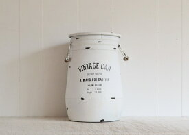 ジャルダンロングダストボックス かわいい ゴミ箱 ダストボックス アイアン ミルク缶 ジャンク 玄関 おしゃれ ナチュラル フレンチ ナチュラルインテリア フレンチカントリー ポタフルール