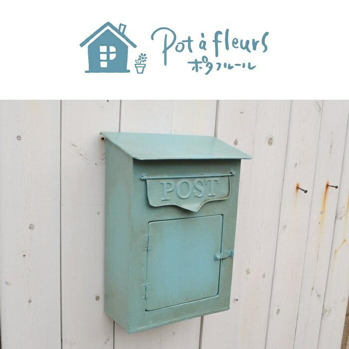 【カルティエポストブルー】ポスト メールボックス かわいい おしゃれ 玄関 ナチュラル フレンチ 木製 トタン アンティーク ジャンク かわいい ブリキ ポタフルール