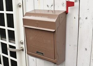 ユーエスメールボックス2BE ポスト メールボックス おしゃれ かわいい アメリカン インダストリアル アートワークスタジオ U.S.MAILBOX