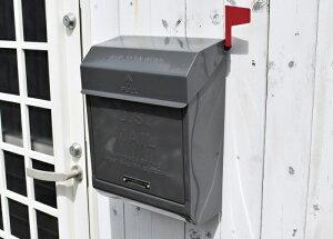 ユーエスメールボックス2DGY ポスト メールボックス おしゃれ かわいい アメリカン インダストリアル アートワークスタジオ U.S.MAILBOX