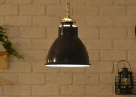 照明フェア 7/23まで送料無料 【エミッションスチールシェードDGY】シェードのみ LED対応 ほうろう シェード 傘 ナチュラル かわいい ミルクガラス フレンチカントリー ナチュラルインテリア フレンチ 電気 照明 ランプ ポタフルール 照明器具