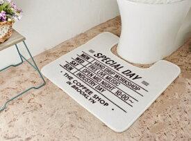 【トイレマットコーヒーストリートWH】トイレマット トイレカバー フタカバー マット かわいい おしゃれ ブルックリン フレンチカントリー カフェ風 カフェ デザイン インターフォルム ポタフルール