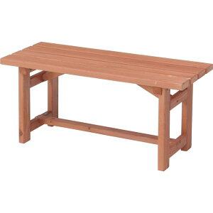 1〜2人用ベンチ 天然木 ガーデン チェア ベンチ アウトドアー 長椅子 木製ベンチ 木製ベンチ90 ガーデンファニチャー DIY