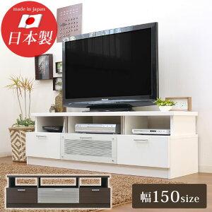 クレール150TV(WH)(BR)(1個口/11才)(248cm)
