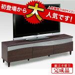 esse160TVボード(fukuyama)