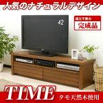 タイムII158TVボード(LBR)1個/10才