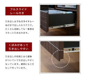 anteアンテ160TVボード(ブラウン/ナチュラル:ナチュラルは、グリッド160TVボードとして発注)(1個口/9才)
