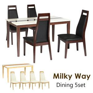 【送料無料】ダイニング5点セット ダイニングテーブル 木製 ハイバックチェア ホワイト天板 鏡面テーブル おしゃれ 高級 4人用 4人掛け ダイニングセット ミルキーウェイ ダイニング5点セ