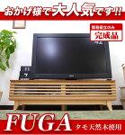 フーガ120LTVボード(NA/4.9才)