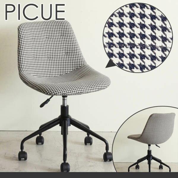 【送料無料】千鳥格子デザイン オフィスチェア カジュアルチェアパソコンチェアー chair イス いす チェア 椅子 キャスター付 PCチェアチドリ柄チェアPKチェア