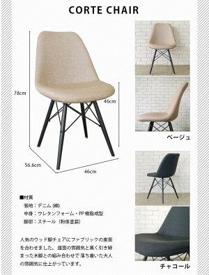 【送料無料】チェアダイニングチェアアンティーク北欧おしゃれかわいいPUレザーイームズ脚デザイナー椅子いすおしゃれKT-88チェア(ブラック/ブラウン)