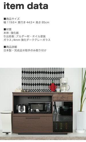 コルク120カウンター(1個口/17才)