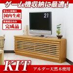 キット100コーナーTVボード(NA)(1個/5才)