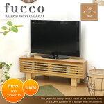 fucco100コーナーTVボード(ナチュラル)(1個口/4才)