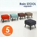 スツール ファブリック 正方形 木製 北欧 椅子 イス チェア モダン おしゃれ かわいい 人気 シンプル チェアー オット…