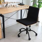 オフィスチェアパソコンチェアPCチェアデスクチェア木製スチール脚キャスター付き北欧シンプルおしゃれ360°回転式ガス圧高さ調節イス椅子テレワーク在宅勤務座り心地オクタオフィスチェア