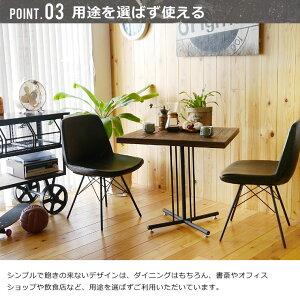【送料無料】チェアダイニングチェアアンティーク北欧おしゃれかわいいPUレザーイームズ脚デザイナーチェアー椅子イスいすダイニングチェアーおしゃれKT-88チェア(ブラック/ブラウン)