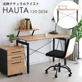 OCTA120デスク(1個/3才)