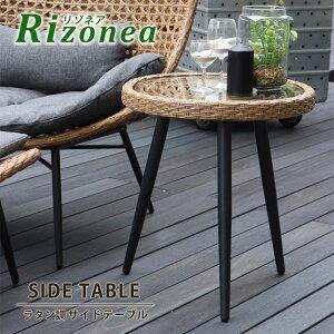 サイドテーブル ガーデン テーブル ガラステーブル バリ風 アジアンテイスト おしゃれ ベランピング かわいい シンプル ガーデンファニチャー ラタン調 テラス ベランダ アウトドア スチー