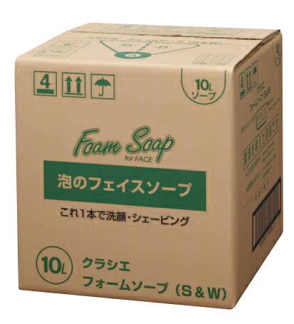 kracie クラシエ フォームソープ S&Wフェイスソープ&ハンドソープ10L 業務用サイズ 微香性 アロエエキス