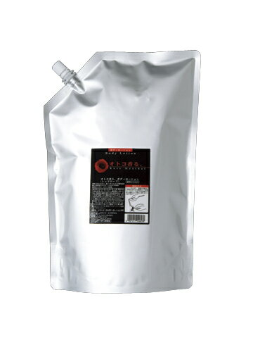 Kracie クラシエオトコ香るボディローションレッドローズの香り業務用家庭様向け2000ml補充サイズ送料無料送料込み