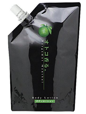 Kracie クラシエオトコ香るボディローションベルガモットの香り微香性業務用家庭様向け500ml補充サイズ