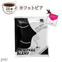 ドリップコーヒー カフェトピア 石光商事 マイルドコーヒー 7g 25個パック 追跡可能メール便