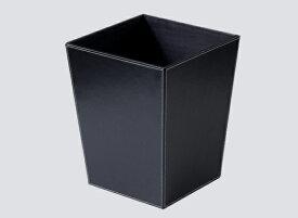 ゴミ箱 ダストボックス レザー調 客室用 黒 W215×D215×H265mm エアファクトリー