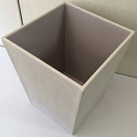 ゴミ箱 ダストボックス レザー調 ベージュ W215×D215×H265mm エアファクトリー