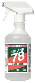 セハージャパン セハノール 78 トリガー付500ml×20本入除菌用アルコール・食品添加物