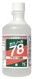 セハージャパン セハノール 78 詰め替え500ml×30本入除菌用アルコール・食品添加物