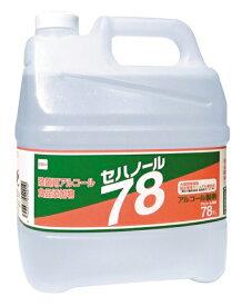 セハージャパン セハノール 78 詰め替え4L×4本入除菌用アルコール・食品添加物