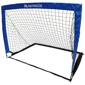 REFREEZE(リフリーズ) 選べる3カラー 折りたたみ ミニサッカーゴール 1個 ブルー 収納バッグ付き 室内 屋外兼用 ポータブル ポップアップ サッカー フットサル ゲーム 対戦 練習 トレーニング