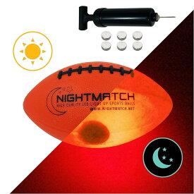光る アメフトボール Size 3 NIGHTMATCH ナイトマッチ LED ライトアップ アメフトボール【空気入れポンプ、予備電池付】