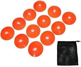 REFREEZE(リフリーズ) ソフト マーカーコーン 12枚セット メッシュ収納袋付き 踏んでも割れない 軽量 サッカー フットサル インラインスケート トレーニング
