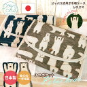 Pojb3 011 shirokuma