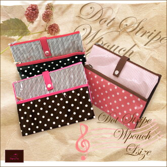 Mother and child Handbook case POUCHE dot stripe W pouch/l size
