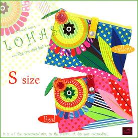 母子手帳ケース 二人分 「Wポーチ 太陽と葉っぱ Sサイズ」 2人用 マルチケース pouche ポーチェ