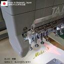 Name_embroidery_pouc