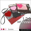 Deo123-heart-top2