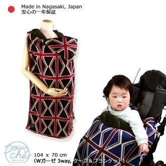 婴儿车冷拥抱表带汽车座套孔针织的联盟杰克