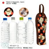 保冷保温哺乳瓶ケース哺乳瓶ポーチ