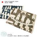 母子手帳ケース ジャバラ 「北欧アニマル 軽量仕上」 【2人分 二人用 3人分 三人用 Sサイズ Mサイズ Lサイズ 日本製 …