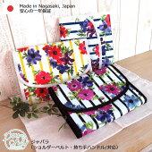 ロココ調の色鮮やかな花柄_母子手帳ケースジャバラ2人用3人用ポーチ