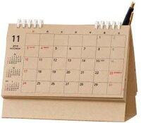 ポケット付きカレンダーナチュラル卓上メモルダー