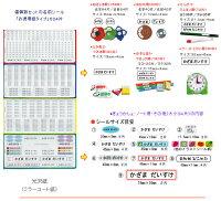 名前シール/お徳用紙タイプ・卒園記念品に最適(算数セット用・全706片)