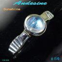 シルバー925 リング シンプル アンデシン ラブラドライト サンシャイン リング 指輪 シルバーリング 925 ピンキー Sunshine【15号 画像…