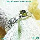 モルダバイトSunshine2キラキラピンキー指輪サンシャインリングシルバー925【10号画像商品在庫1】【1号〜25号まで受注製作】