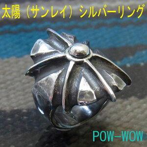 太陽 サンレイ シルバーリング 925 メンズ ハンドメイド 指輪 POW-WOW 手仕事 シルバーワーク 銀板からダイレクト 黒銀 いぶし銀 一点もの オンリーワン 21号