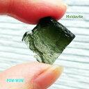モルダバイト原石 11ct upゴツゴツ ワイヤーアート DIY 気泡も見えてどこから見ても ミステリアス3 鑑賞におすすめの溶解面